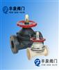 G41F-10S塑料法兰隔膜阀(RPP,UPVC,CPVC,PVDF)