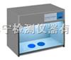 六光源标准光源对色灯箱(比色箱,验色箱)