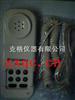 M309907电话线路查线机