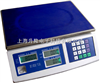 《JCS-3A电子秤 JCS-6A电子秤 JCS-15A电子秤 JCS-30A电子秤》