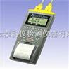 AZ9881/AZ9882列表式温度计(RS232)