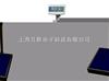 《电子称 电子秤 电子计重称 计重电子称 友声TCS-300Z电子台秤》