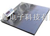 带打印电子地磅(打印地磅)-XK315A6-I带打印地磅