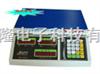 BPS-XR系列电子秤