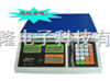 BPS-X-6电子秤