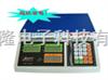 电子计价秤、BPS-X-3电子秤