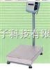 標準50kg朝陽電子臺秤價目表50kg朝陽臺秤出廠價