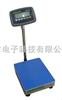 標準75kg朝陽電子臺秤價目表75kg朝陽臺秤出廠價