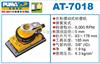 AT-7018巨霸气动工具-巨霸气动砂磨机-巨霸PUMAAT-7018