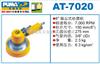 AT-7020巨霸气动工具AT-7020