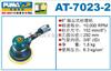 AT-7023巨霸气动工具AT-7023