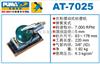AT-7025巨霸气动工具AT-7025