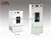 SHH-150MP/SHH-250MP/SHH-400MP药品冷藏箱