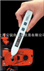 HY-102HY-104笔式测振仪