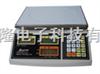 台湾佰仕特BCS-SX-1.5电子秤