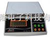 BWS-SX-6电子秤