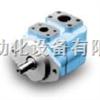 PVB6-RS-20VICKERS威格士PVB系列柱塞泵型号