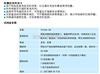 M364459猪蓝耳病毒抗体快速检测试纸