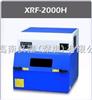韩国Micro Pioneer X射线镀层测厚仪/膜厚仪