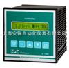 IC7685水质硬度仪