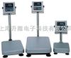 HW-10KV-WP, HW-60KV-WP 电子台秤