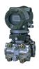 上海自动化仪表九厂 UYF200 UYFA21超声波漩涡流量计