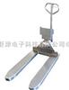 防爆地磅不銹鋼防爆地衡-北京不銹鋼防爆地衡朝陽防帶打印叉車秤