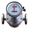 LU系列不銹鋼橢圓齒輪流量計