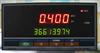 DXS-302流量積算儀