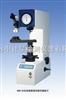 HD9-45电动表面洛氏维氏硬度计HD9-45电动表面洛氏维氏硬度计