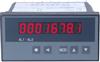 XSJ-39AK流量數字積算儀
