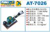 AT-7026巨霸气动工具AT-7026