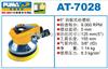 AT-7028巨霸气动工具AT-7028