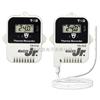 TR-51i/52i/TR-50U2日本TandD TR-51i/52i/TR-50U2温度记录仪/数据器