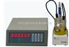 WS-3微量水份测定仪