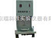 BR-1不容度指数搅拌器