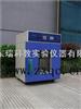 快速干热灭菌器GK-9070AS