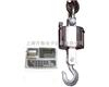 《OCS-5电子吊秤|友声5吨电子吊秤|友声5吨电子吊钩秤》
