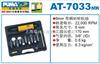 AT-7033MK龙海力霸通用机械有限公司AT-7033MK