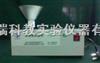 HL28-ZZ-1-杂质度过滤机