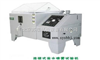 YW/R-150爱斯佩克盐雾腐蚀试验箱/盐雾试验机/盐雾箱