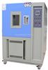 HS-1000    DHS恒温恒湿试验箱