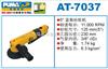 AT-7037巨霸气动工具AT-7037