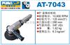 AT-7043巨霸气动工具AT-7043
