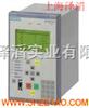 西门子(微机综合继电保护装置)