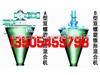 优质烟台双螺旋混合机,锥形双螺旋混合机操作