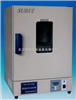 DHG-9623A杭州高温箱/高温老化箱/电热干燥箱/鼓风干燥箱