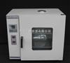 DHG101-1A电热鼓风干燥箱
