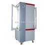 BIC-250智能人工气候室|人工气候箱