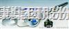 SBWR/Z天康热电偶(热电阻)一体化温度变送器